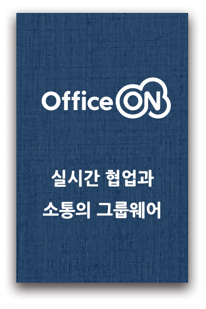 officeon